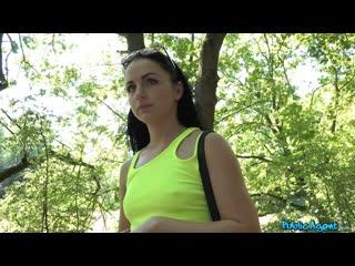 Publicagent/pornohub - kittina clairette - bright young babe creampied outside [минет,сzech,развод за деньги,порно,hd,2019]