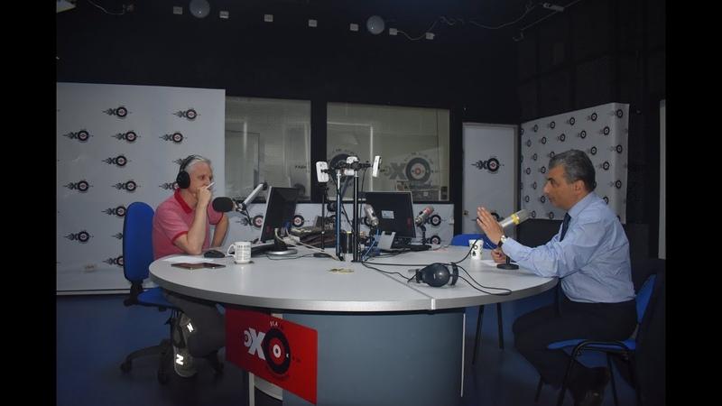 Лев Шлосберг в эфире радио «Эхо Москвы в Екатеринбурге» (13.06.2019)