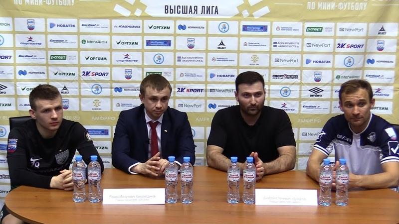 Пресс-конференция матча Оргхим - Беркут.