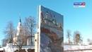 Сделано в Костроме Международный пленэр Грачи прилетели 21 век