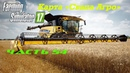 Farming Simulator 2017 Свапа Агро. Часть 54. Легкий миллион.