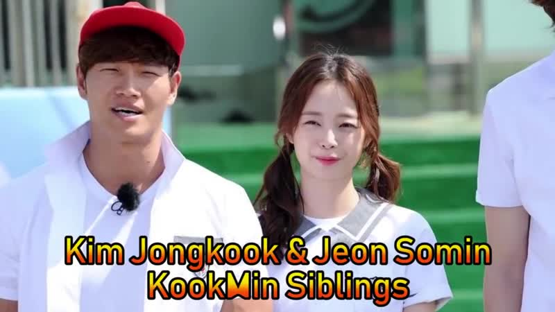 Kim Jongkook Jeon Somin Love, Hate Funny Moments
