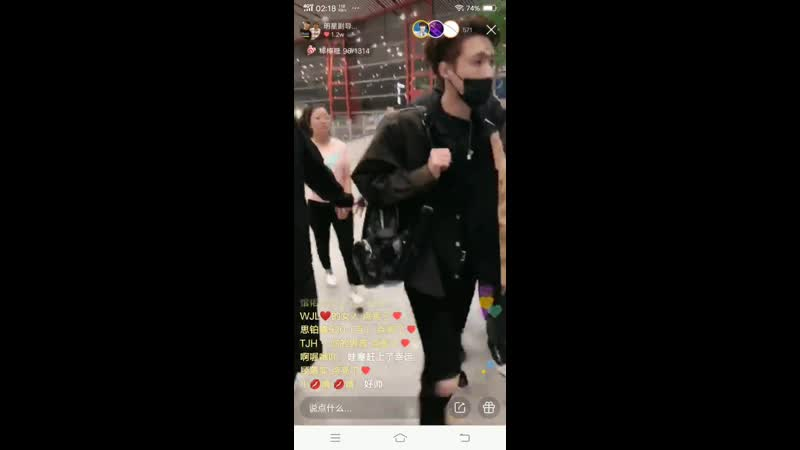 190428 ZHANG YIXING 张艺兴 — PEK Airport_fancam cr. Lay-baby