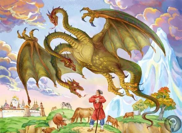 В 1719 году на Россию с неба упал дракон В архиве города Арзамаса (Россия) есть один удивительный документ, донесение земского начальника Василия Штыкова в вышестоящие инстанции. В документе