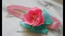 Цветок на повязку для девочки Идея простого цветка МК/DIY Flower idea/РАР Idea de flor236