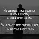 Алексей Кобочков фото #8