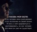Алексей Кобочков фото #6