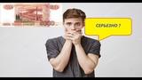 MAJOR За троллил Стримера начинающего на Деньги 5000 руб