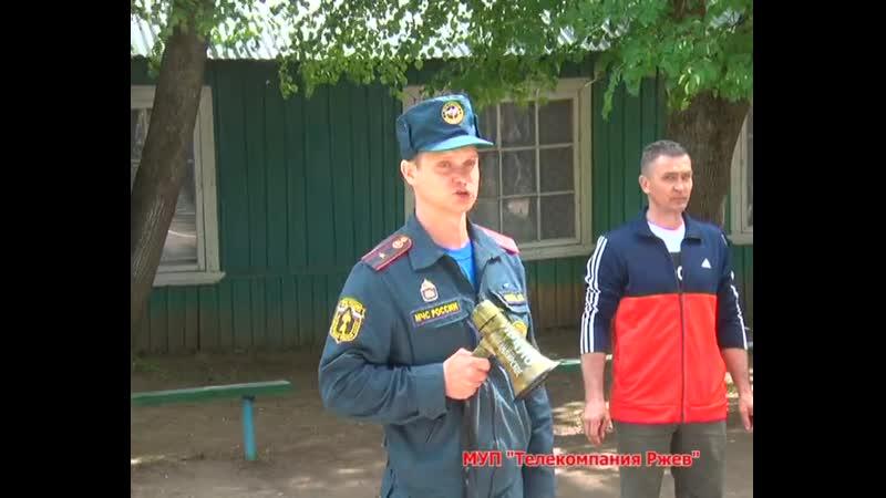 В оздоровительном лагере «Зарница» прошла тренировочная эвакуация детей на случай пожара.