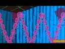 Marc Governor Stadium Rave Jellyfish Jam
