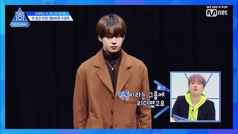 Produce X 101 한승우 Han Seungwoo Don't Go Today