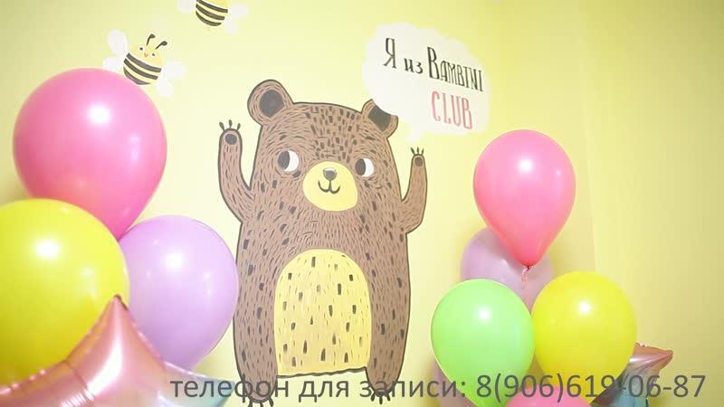Детский сад BAMBINI-CLUB