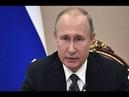 Путин выразил крайнюю обеспокоенность в связи с заявлениями ряда стран по Венесуэле