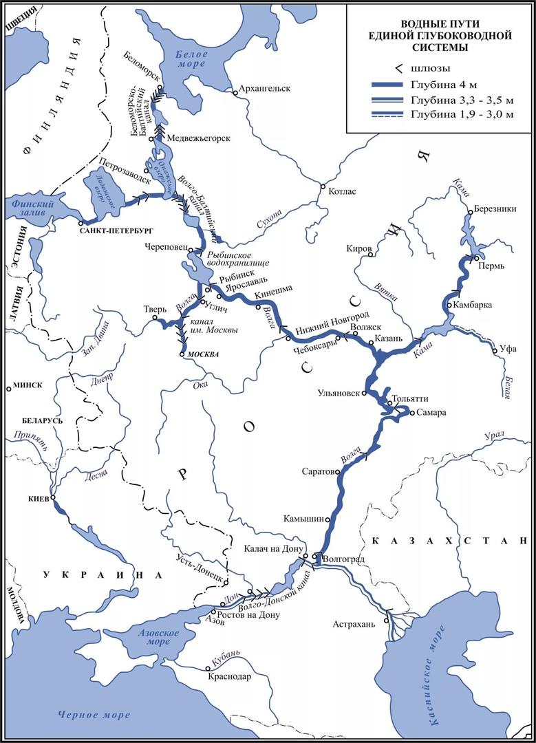 Водные пути Европейской части Российской федерации - основа новой логистики внутреннего туризма