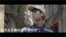[MV] 隔壁老樊 - 多想在平庸的生活擁抱你 | Rất muốn ôm em sống cuộc sống bình phàm - Cách vách Lão Phàn