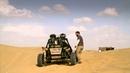 Багги против песчаных дюн Страсть к моторам