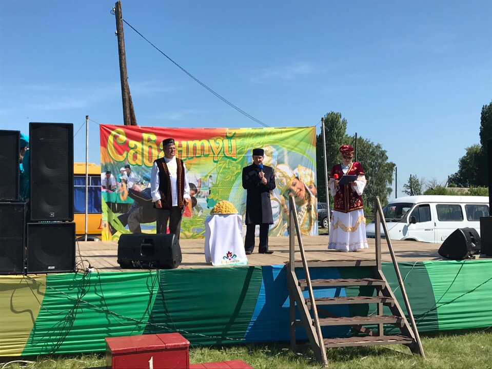 Сабантуй. село Филлиповка
