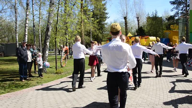 Танцы Импульс 9 мая 4