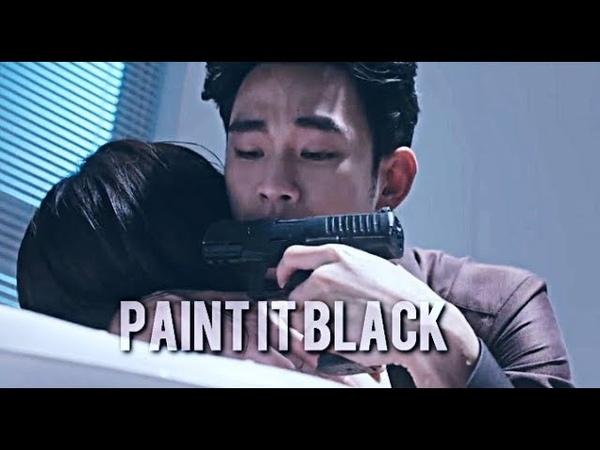 Paint it black Multifandom