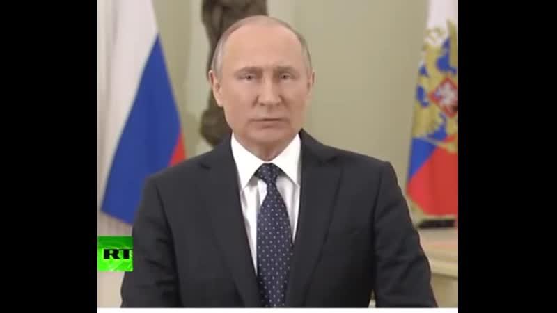 Путин раскрыл секрет, кто источник власти Народные ВЕСТИ