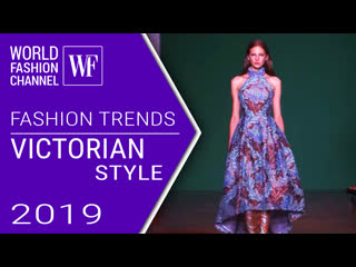 Victorian style | fashion trends spring-summer 2019