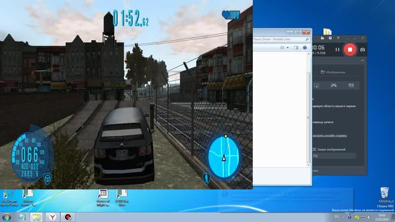 Driver Parallel Lines-часть9-1С
