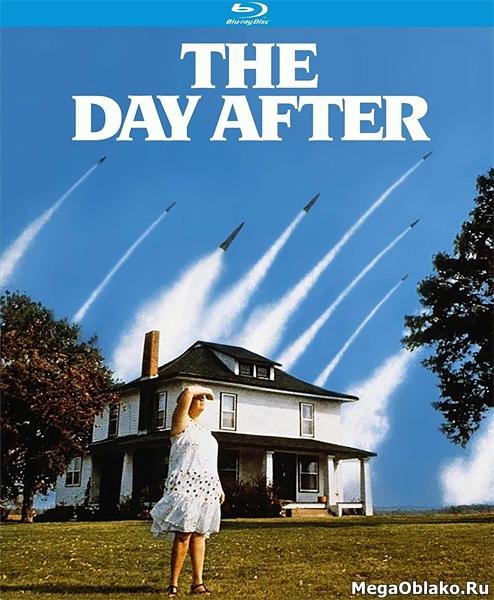 На следующий день / The Day After (1983/BDRip/HDRip)