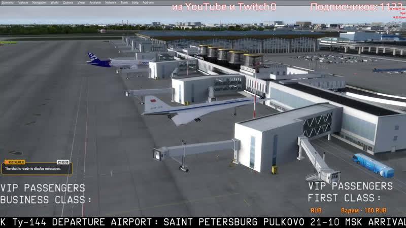 Санкт-Петербург - Мурманск и обратный на двойной скорости звука Ту-144Д