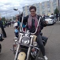 Диана Вилесова