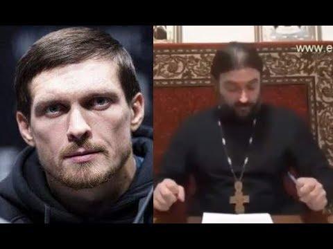 БЕЙ В РЕПУ - Усик выложил видео от Русской Церкви и вызвал скандал в сети