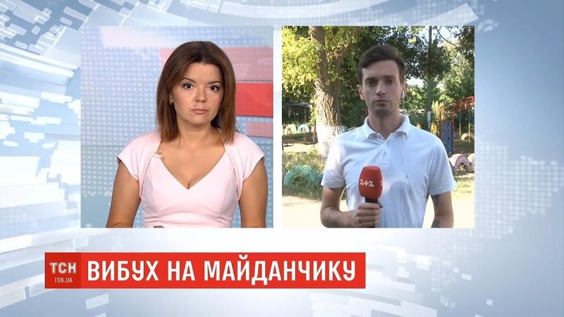 Вибух на дитячому майданчику на Дніпропетровщині поліція відкрила кримінальне провадження