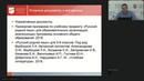 Введение предметов «Русский родной язык» и «Родная литература»