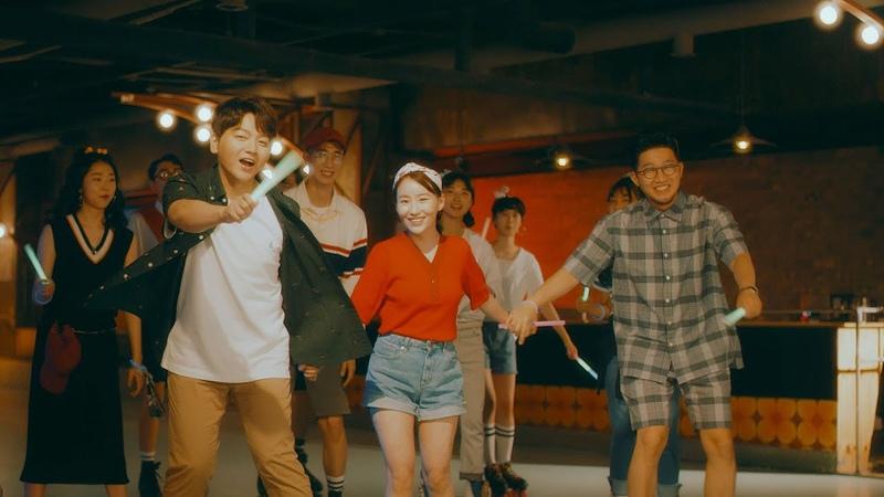 URBAN ZAKAPA 어반자카파 '기분 좋은 날 One Happy Day (Monthly Project 2019 June Yoon Jong Shin)' MV