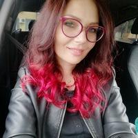 Марина Гамус