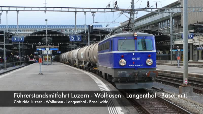 ★ Cab ride Luzern - Wolhusen - Langenthal - Basel, Switzerland