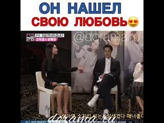 So Ji Sub and Jo Eun Jung
