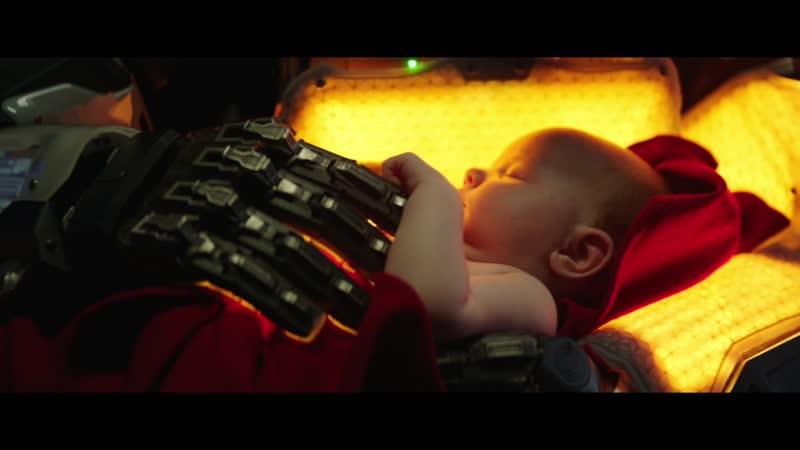 Дитя робота I Am Mother трейлер