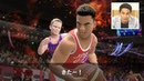 NS\PS4\XBO - Olympic Games Tokyo 2020 The Official Video Game