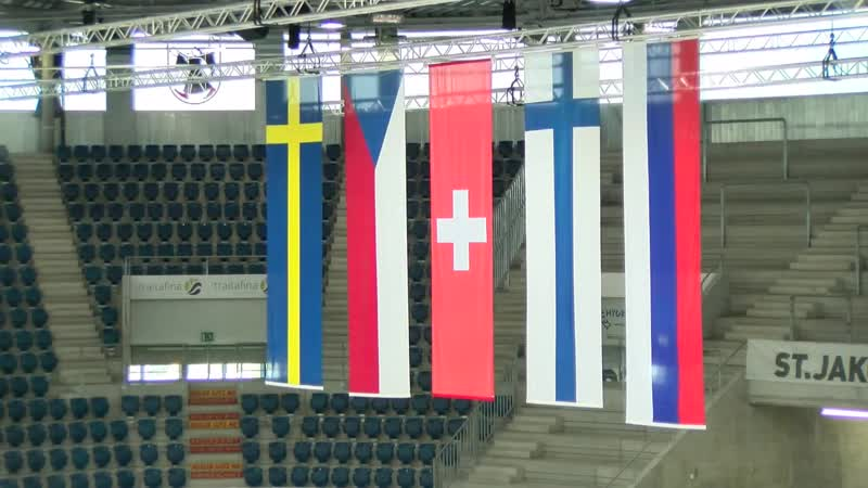 Mens U17 5-Nations Tournament Basel SUI