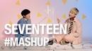 세븐틴 역대 활동곡 3분만에 부르기 (SEVENTEEN MASHUP)