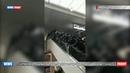 Сотни нелегальных мигрантов захватили крупнейший французский аэропорт Шарля де Голля
