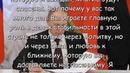 Посмотрите это видео на Rutube: «Иисус говорит о любви к ближнему. Слово к президенту Путину»