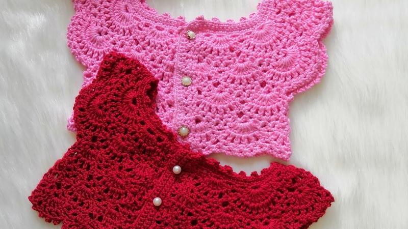 صدر كروشيه الاكثر طلبا بغرزه المروحه Crochet yoke for dress