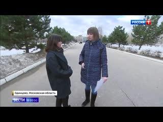 Вести о фейковом лечении в Одинцовских больницах