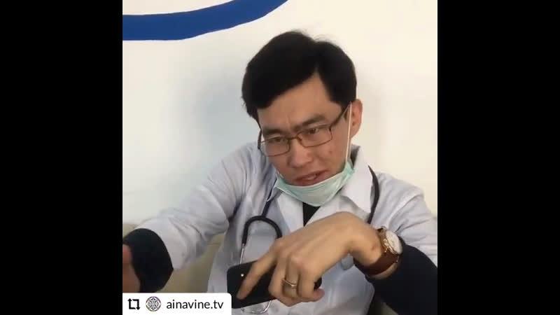 Еліміздегі медицина саласына көңіліңіз толады ма 🤔🤔🤔