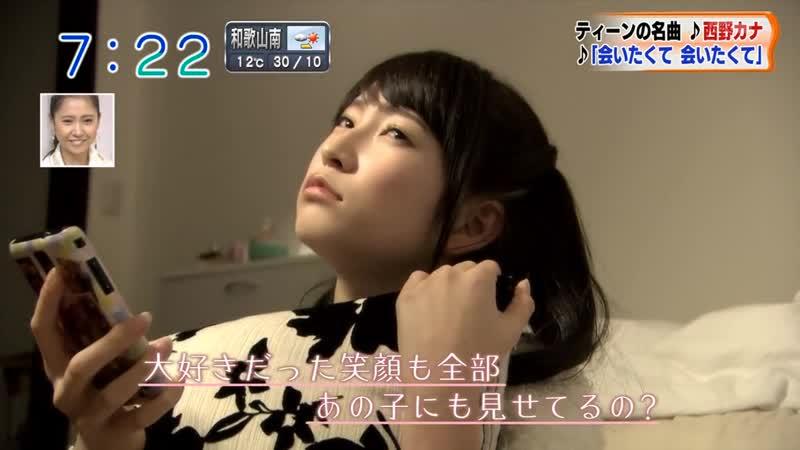 121204 NMB48 no Teens Hakusho 36