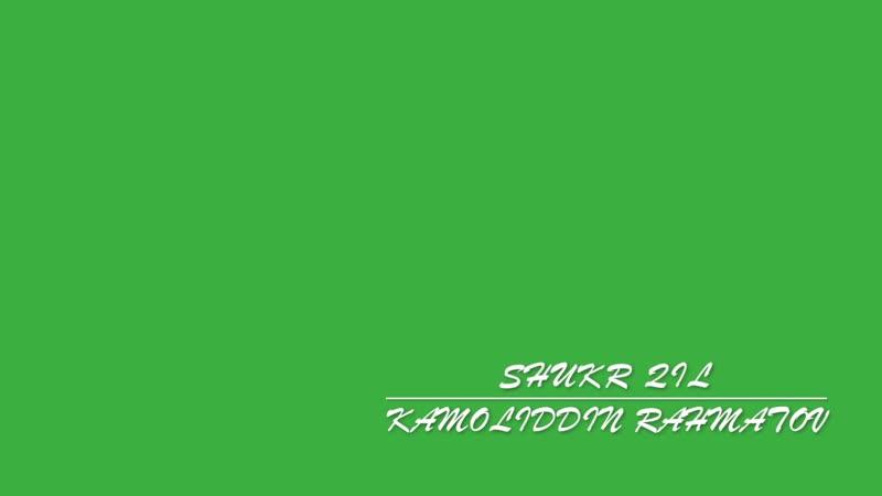 Kamoliddin Rahmatov - Shukur qil | Камолиддин Рахматов - Шукур қил (Mp3 version)