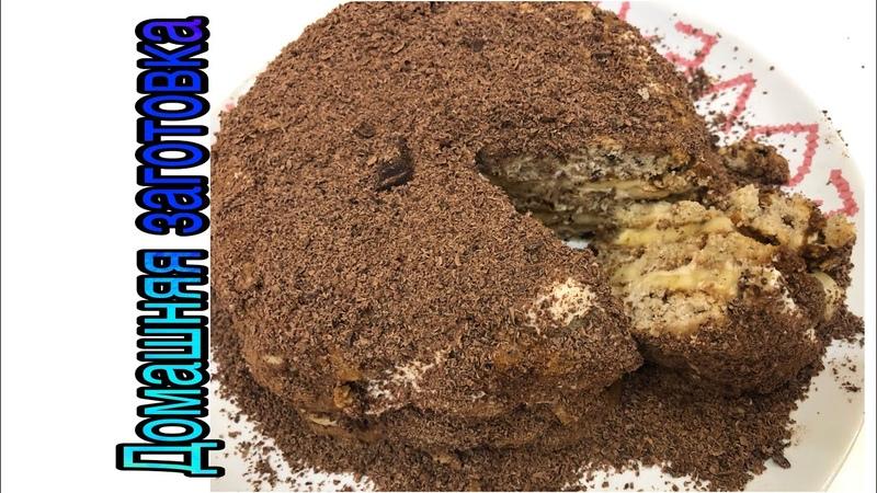 Торт Овсянно-Сметанный без выпечки