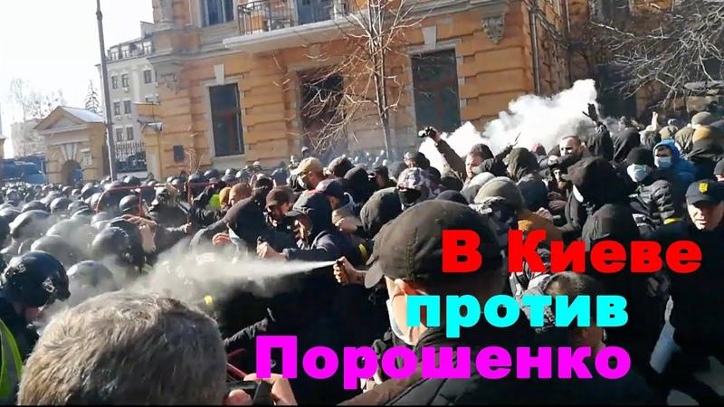 В Киеве началась русская весна