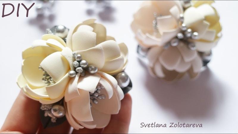Цветы из фоамирана БЕЗ ШАБЛОНА Резинки для волос